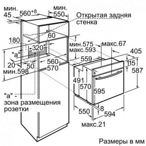 glubina_byvaet_u_vstraivaemyx_duxovyx_shkafov_1