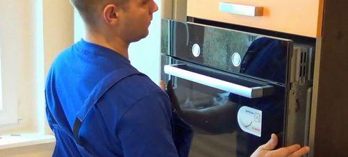 Ремонт переключателя стеклокерамической плиты