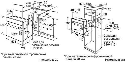 shkaf_pod_duxovoj_shkaf_3