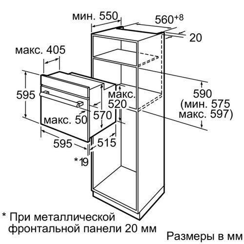 Схема встройки духовых шкафов 349