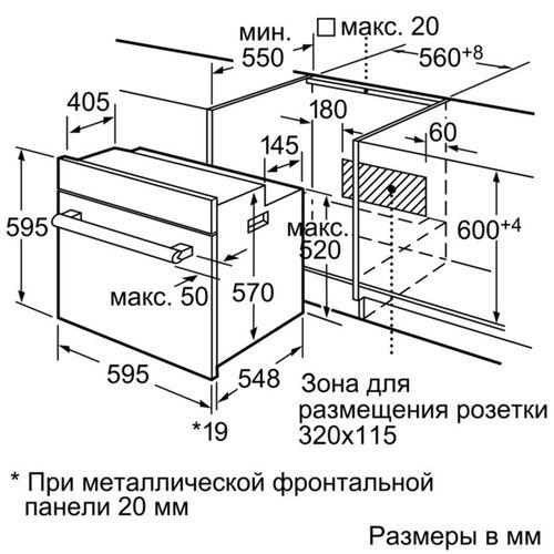 Схема встройки духовых шкафов 899