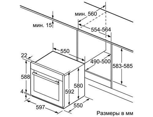 Встраиваемая Духовка Bosch инструкция