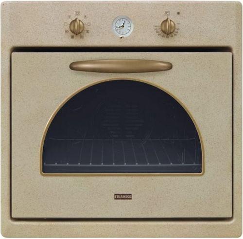 Электрические встраиваемые духовые шкафы 45 см