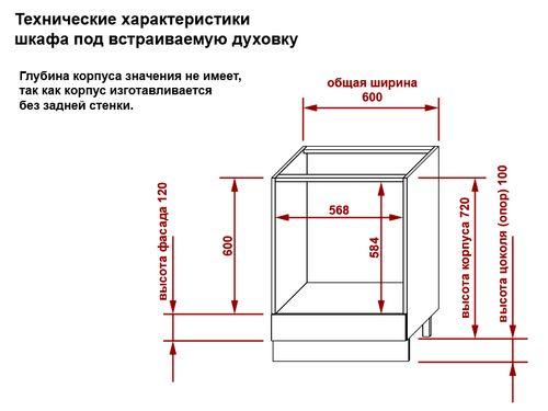vstraivaemye_duxovye_shkafy_450_mm_shirinoj_2