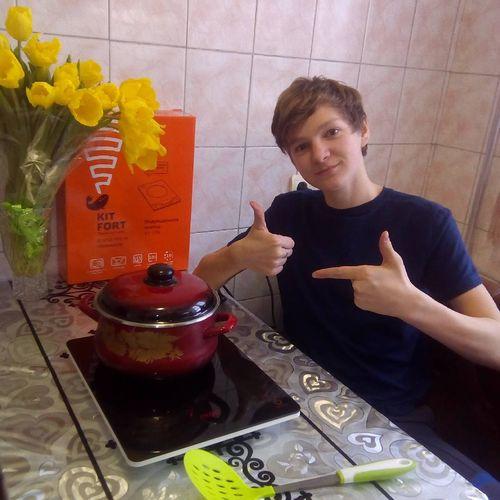 Индукционная плита - прекрасный подарок