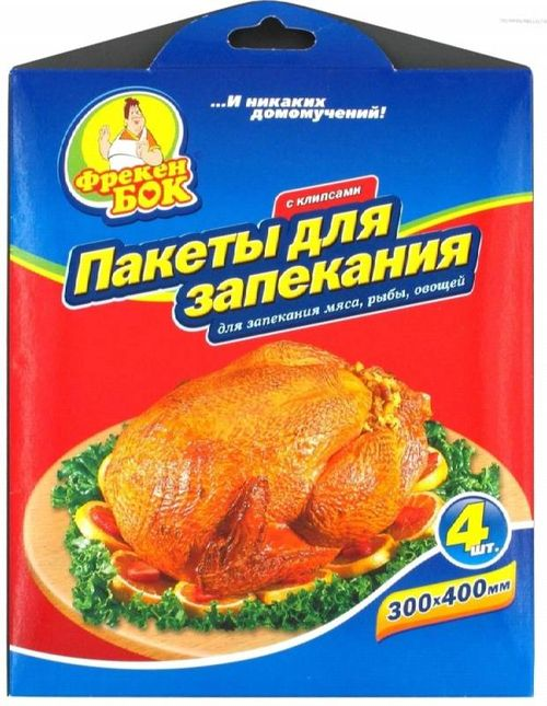 рецепты для запекания в духовке с картошкой