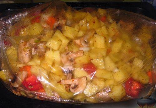 Овощи, запеченные в пакете