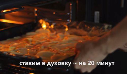 chipsy-v-duxovke 2
