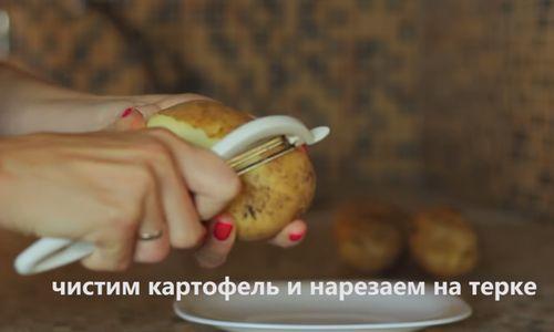 chipsy-v-duxovke 8