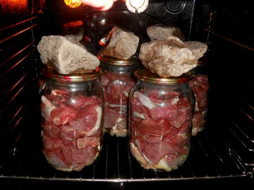 Заготовка из говядины